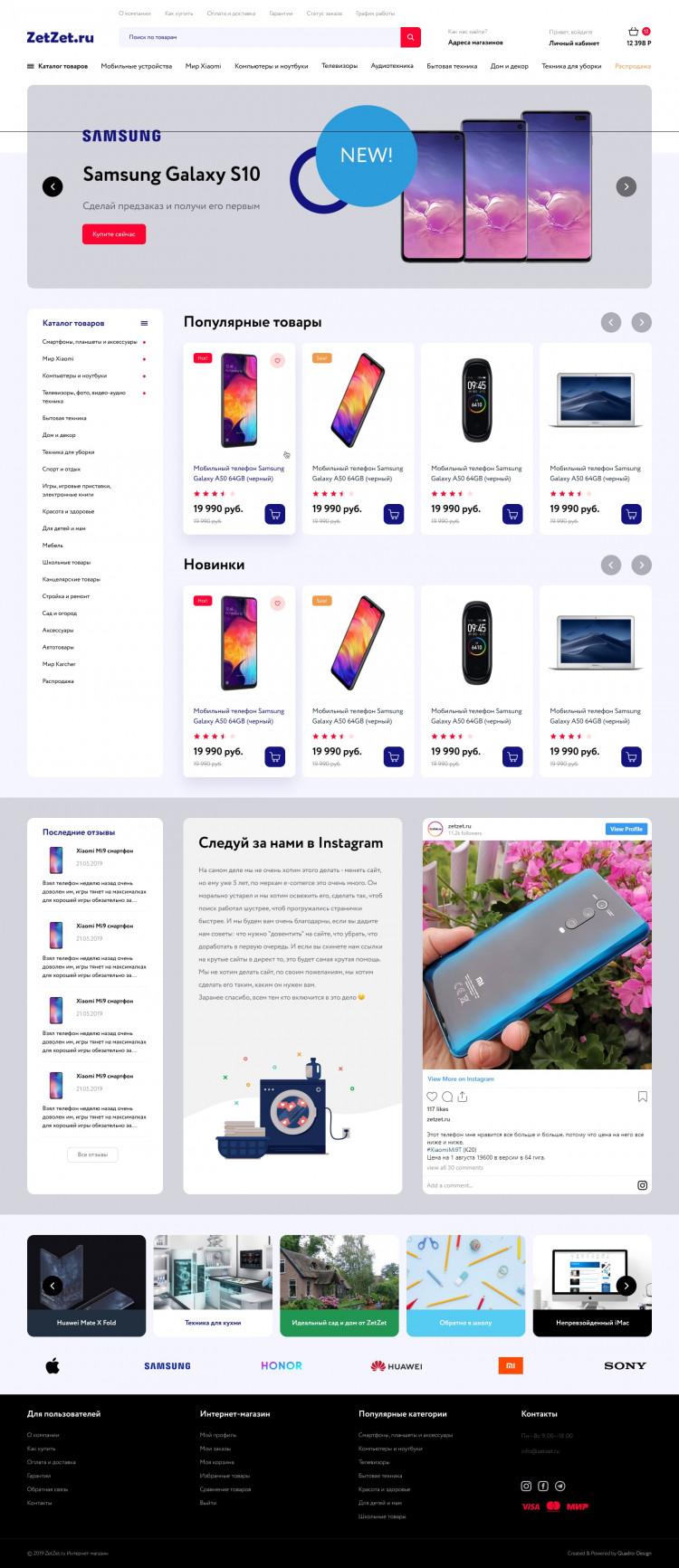 Интернет магазин электроники в эмиратах авиакомпания флай дубай отзывы